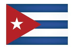 Cuban Boxes